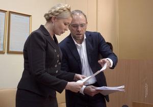 Защита Тимошенко подает апелляцию на решение Печерского суда