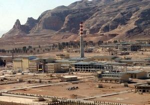 В Москве идут переговоры по ядерной программе Ирана
