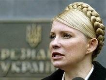 Тимошенко отложила вступление в НАТО на две пятилетки