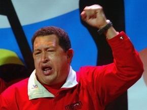 Чавес тысячу раз проклял  империю янки  США