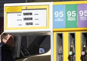 В июне реализация топлива на украинских АЗС снизилась на 10%