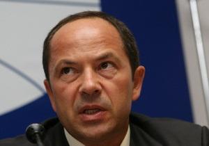 Тигипко прокомментировал массовые беспорядки в Греции