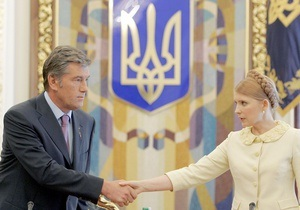 УП: Ющенко считает, что его разговоры с Тимошенко прослушивали в Москве