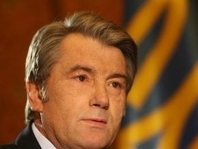 Ющенко прибыл в Нью-Йорк для участия в сессии Генассамблеи ООН