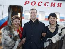 Фотогалерея: Медведев на Чукотке