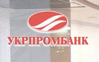 Укрпромбанк повысил процентные ставки при досрочном расторжении вкладов