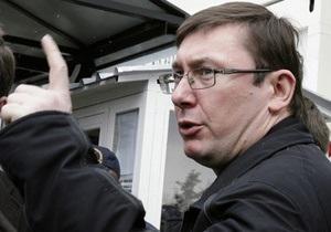 Луценко обжаловал решение суда о запрете агитировать за Тимошенко