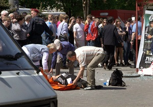 СМИ: Версия о причастности экстремистов к серии взрывов в Днепропетровске не подтвердилась