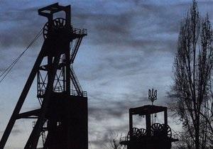 В Кривом Роге ликвидируют последствия просадки почвы на территории шахты им. Орджоникидзе