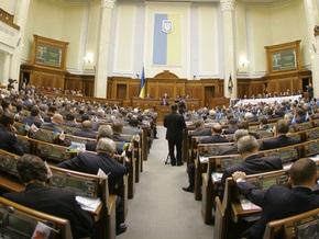Рада назначила выборы Президента на 25 октября