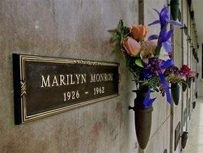Место на кладбище рядом с Мэрилин Монро продано за $4,6 млн