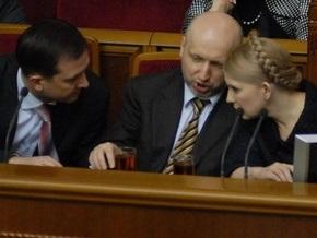 СМИ: Тимошенко положила глаз на Минюст