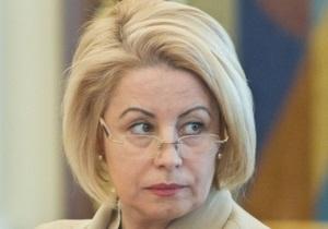 Герман призналась, что солгала о яйце, брошенном в Януковича в 2004 году