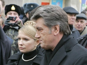 Ющенко и Тимошенко в одном самолете вылетели в Киев
