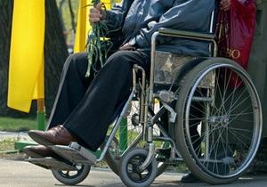 Депутат констатирует неготовность Украины к потребностям инвалидов на время Евро-2012