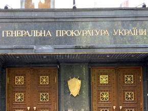 Генпрокуратура предъявила Пукачу обвинения в убийстве Гонгадзе