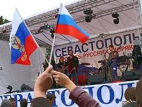 Севастопольский горсовет запретил отключать российские каналы