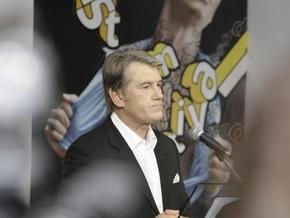 Ющенко открыл кинофестиваль Молодость