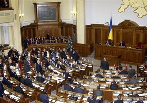 Минюст: Только 33 партии опубликовали финотчетность за 2010 год
