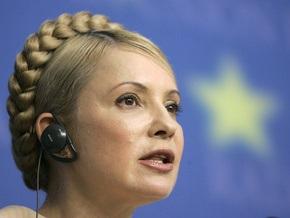 Тимошенко увидела стойкую тенденцию оздоровления экономики Украины