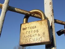 В Киеве студент прыгнул с Моста влюбленных