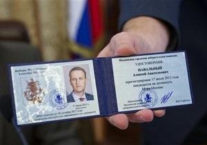 Осужденных Навального и Офицерова поместили в одиночные камеры в СИЗО