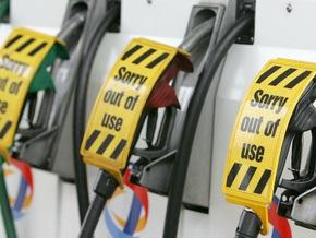 СМИ: Украину ждет дефицит бензина