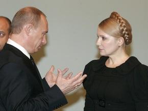Путин и Тимошенко поговорили по телефону