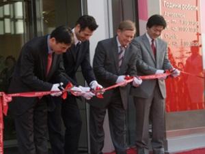 Открытие нового  дилерского центра Toyota «Сити Плаза