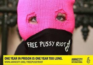 Более ста зарубежных музыкантов попросили освободить Pussy Riot