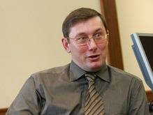 БЮТ взял тайм-аут в консультациях по кандидатуре на пост мэра Киева