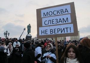 В Москве участники митинга оппозиции собираются на Новом Арбате