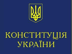 По факту незаконного предоставления информации возбуждено первое в Украине уголовное дело