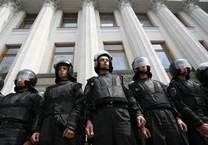 Кордон милиции разделил регионалов и БЮТовцев под парламентом