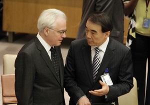 Совбез ООН ввел санкции против Ирана