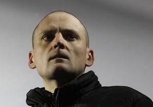 Удальцова приговорили к 10 суткам ареста