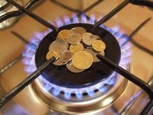 Сегодня в Украине повышаются цены на газ для населения