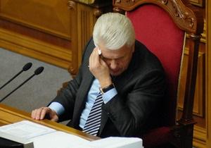 РГ: Украина меняет систему парламентских выборов