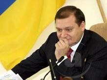 Рада отклонила требования регионалов по Добкину