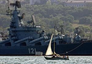 Крым и Москва подписали программу сотрудничества до 2013 года