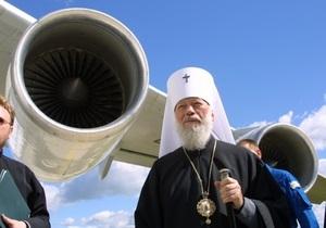 Управление госохраны наградило знаком отличия митрополита Владимира