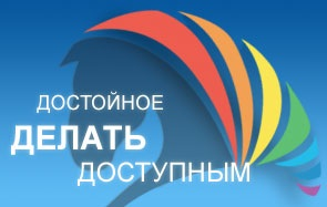 Промышленное предприятие  ЗИП  укрепляет лидерские позиции на рынке лакокрасочных покрытий Украины