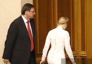 Жизнь после отставки: Тимошенко в офисе, Ющенко в Сирии, Луценко в Таиланде