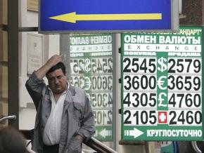 Инфляция в России с начала года составила 11%