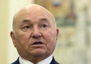 Лужков поблагодарил Януковича за разрешение на въезд в Украину