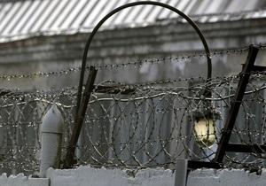 В Кировоградской области заключенный при помощи голубиной почты пытался доставить в колонию наркотики