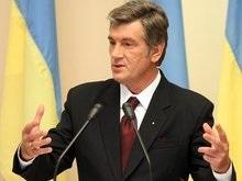 Ющенко предложил изменить формат газовых переговоров
