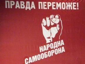 В Народной самообороне считают, что БЮТ и ПР должны договориться о  доработке Конституции