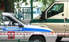 Дерзкое нападение в Москве: двух инкассаторов убили за 1000 евро