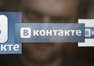 Новости ВКонтакте - ВК презервативы и конфеты: популярнейшая российская соцсеть станет брендом
